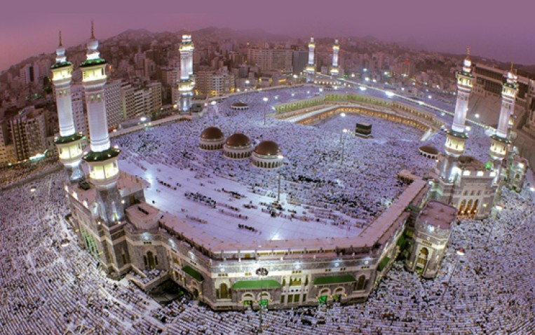 Umrah Banner: Obtain Low-Priced Hajj Packages For 2020 By AlKhair Travel