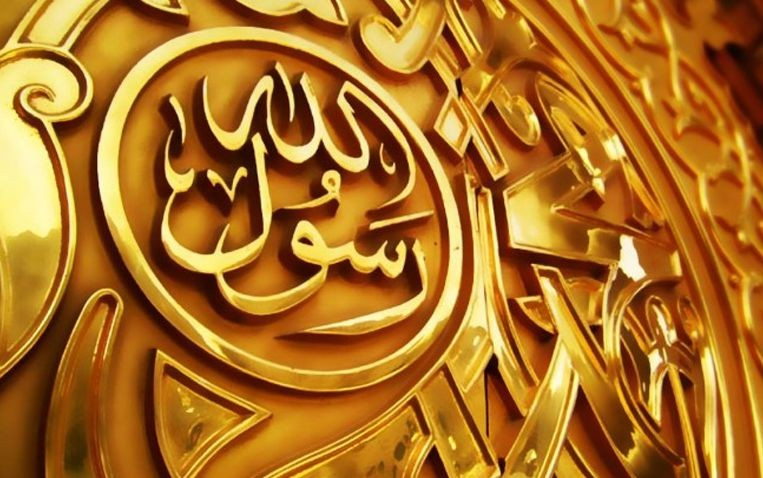 Special Umrah packages for 2020 designed right according to