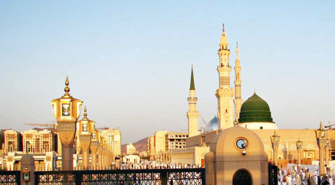 Umrah Banner: Specially Designed Umrah Deals For